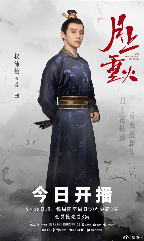 """Hóa ra """"anh rể"""" của La Vân Hi là nam phụ phong lưu ở """"Trần Thiên Thiên Trong Lời Đồn"""" ảnh 2"""