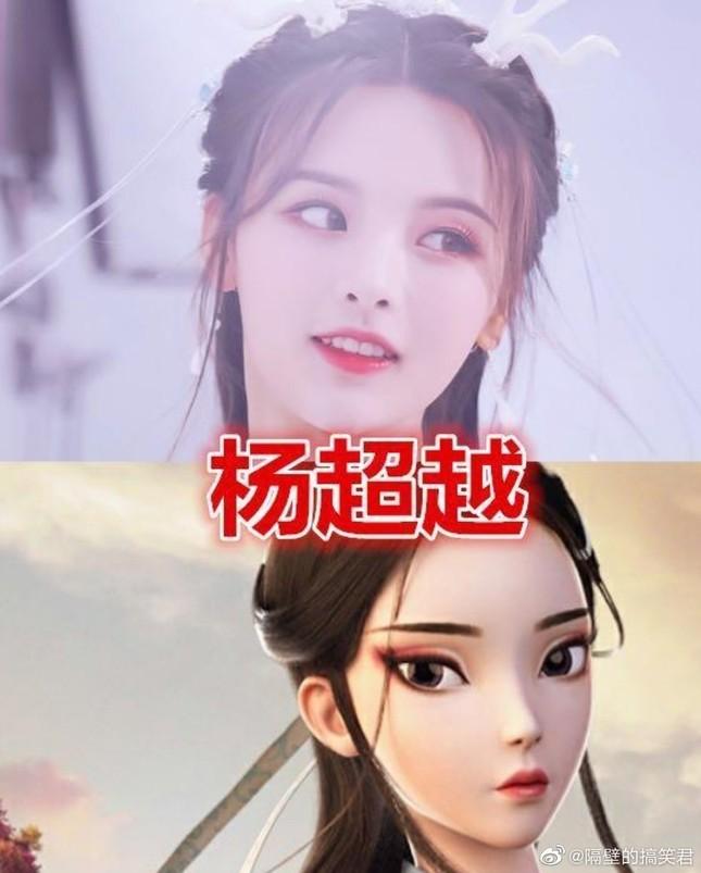 Bất ngờ với loạt nhân vật hoạt hình cực giống Trương Tân Thành, Lý Hiện, Angelababy... ảnh 5