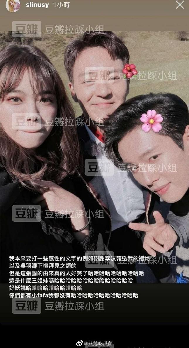 Center UNINE, bạn thân Vương Nhất Bác dính nghi án hẹn hò hai cô gái cùng thời điểm ảnh 4