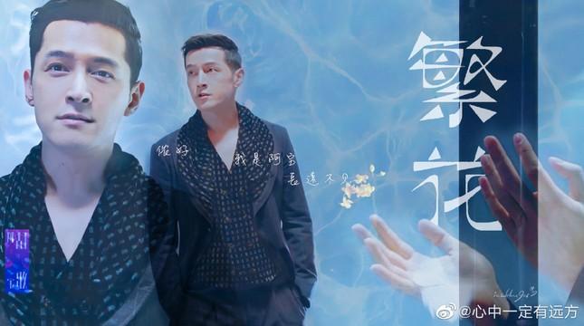 """Đường Yên - Hồ Ca sẽ tái hợp sau 8 năm """"Hiên Viên Kiếm"""" khuynh đảo màn ảnh nhỏ? ảnh 2"""