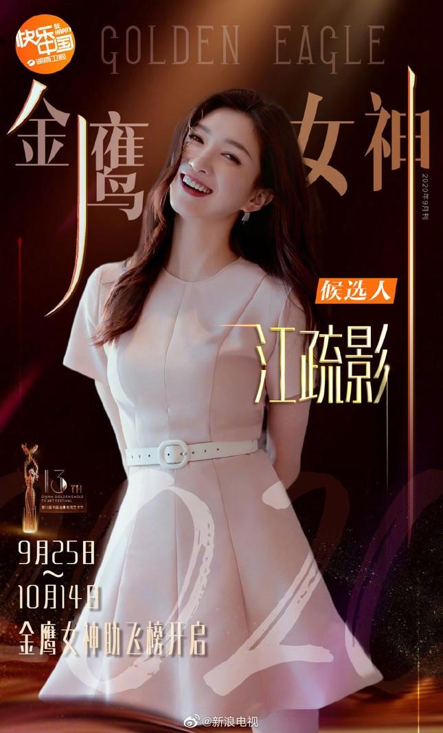 Dự đoán Nữ thần Kim Ưng 2020: Tống Thiến nắm chắc vương miện, Ngu Thư Hân theo sát nút ảnh 4