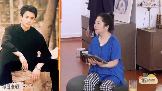 Mẹ Dương Địch nhậm nhầm Thẩm Đằng thành Vương Nhất Bác, mọi soái ca đều là Nhất Bác ảnh 2