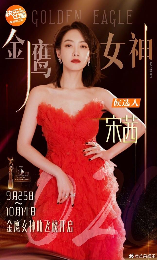 Dự đoán Nữ thần Kim Ưng 2020: Tống Thiến nắm chắc vương miện, Ngu Thư Hân theo sát nút ảnh 3
