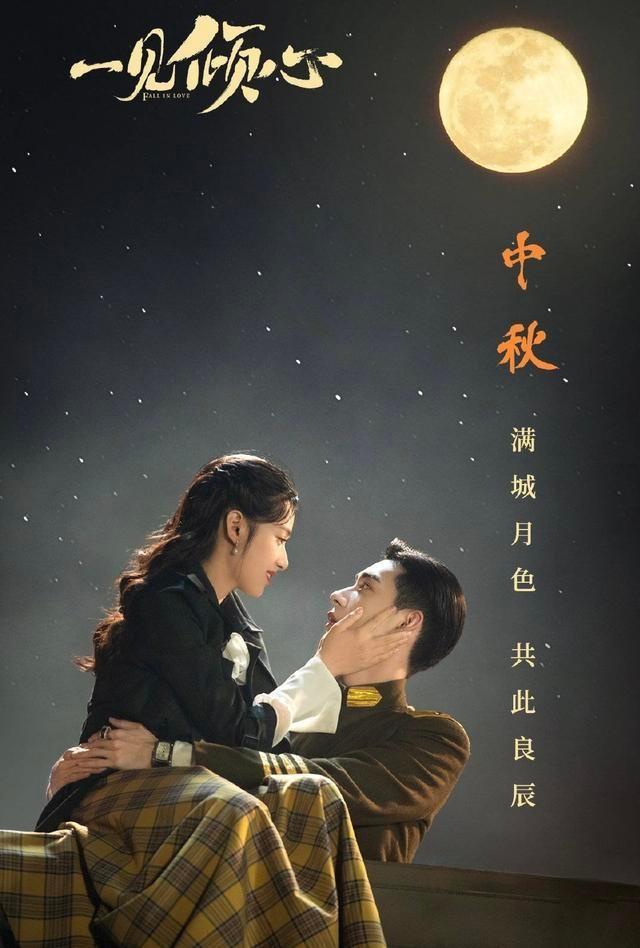"""Trần Tinh Húc """"quay xong yêu luôn"""" nữ chính Trương Tịnh Nghi của """"Nhất Kiến Khuynh Tâm""""? ảnh 1"""