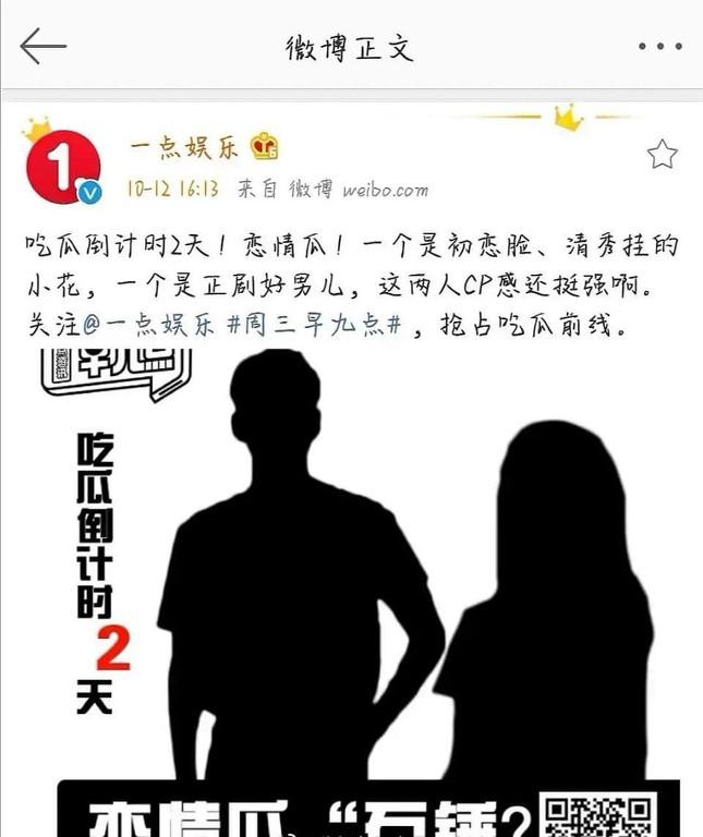 """Trần Tinh Húc """"quay xong yêu luôn"""" nữ chính Trương Tịnh Nghi của """"Nhất Kiến Khuynh Tâm""""? ảnh 2"""