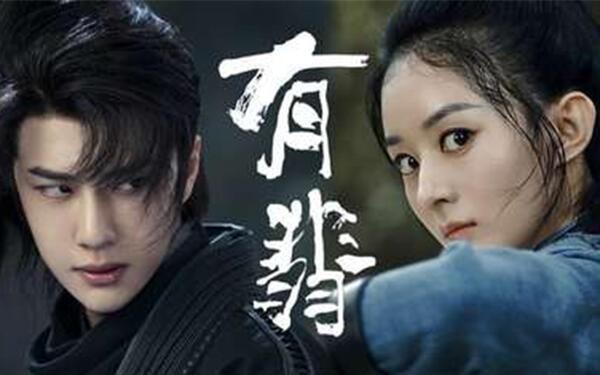 """Triệu Lệ Dĩnh và Vương Nhất Bác ngồi kế nhau ở Kim Ưng, dân mạng réo """"Chiếu phim lẹ đi!"""" ảnh 7"""