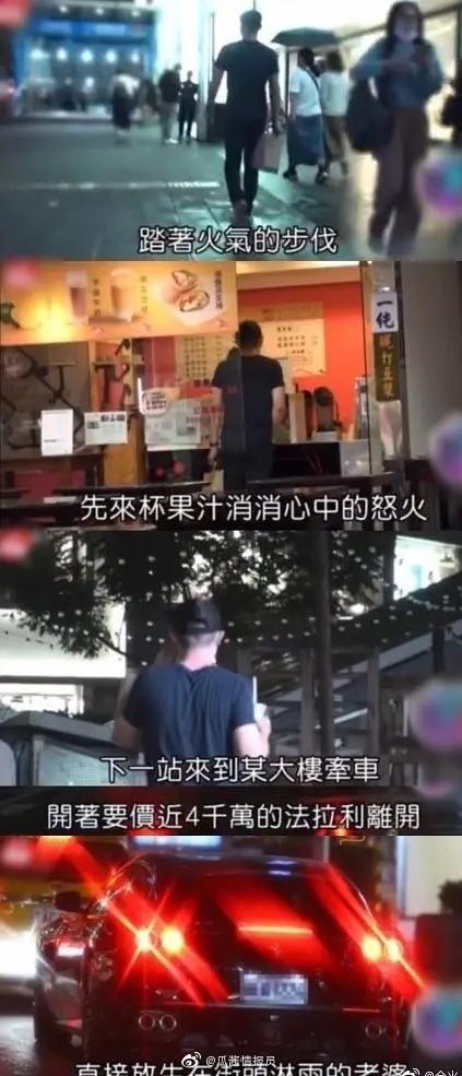 Lâm Tâm Như giải thích chuyện cãi nhau với chồng nhưng fan vẫn lo lắng tin đồn ly hôn ảnh 4