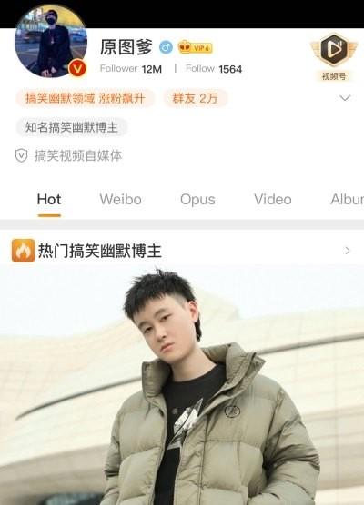 Fan tá hỏa khi vô tình biết Địch Lệ Nhiệt Ba bị blogger nổi tiếng quấy rối ảnh 2