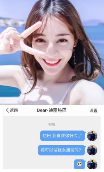 Fan tá hỏa khi vô tình biết Địch Lệ Nhiệt Ba bị blogger nổi tiếng quấy rối ảnh 4