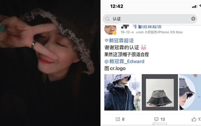 Lại Quán Lâm lộ chuyện sống chung với bạn gái hơn 8 tuổi, không tôn trọng tình cảm của fan ảnh 4