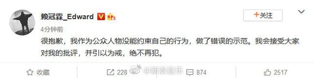Cựu thành viên Wanna One Lại Quán Lâm gây bức xúc vì hút thuốc và nhổ bậy nơi công cộng ảnh 4
