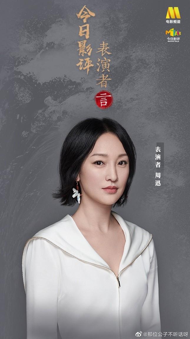 Châu Tấn gửi thông điệp ngầm xác nhận đã ly hôn ngay khi chồng lộ ảnh có tình mới ảnh 3