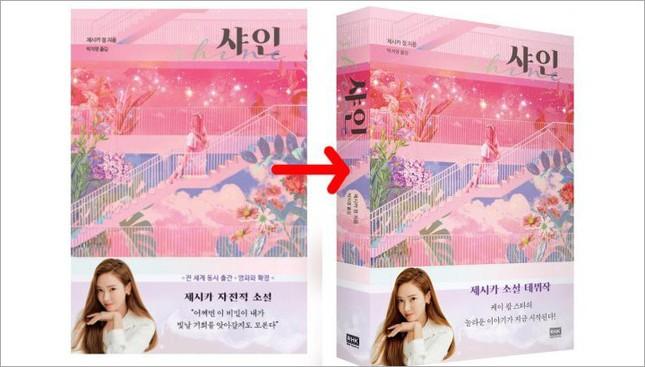 """""""Shine"""" của Jessica Jung: Hàn hoãn ngày phát hành, Thái đổi bìa, Việt Nam vẫn hẹn 30/9 ảnh 1"""