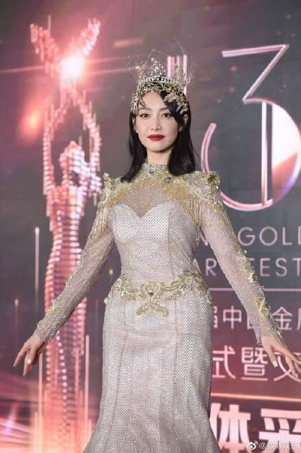 Đời buồn Nữ thần Kim Ưng Tống Thiến: Váy đã không đẹp, múa cũng bị chê xấu luôn! ảnh 4