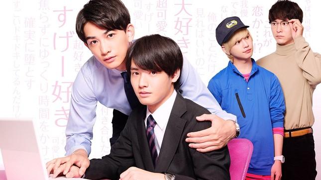 """Akaso Eiji của """"30 Tuổi Còn Zin"""": Thành công nhờ thực lực chứ không chỉ ngoại hình ảnh 1"""