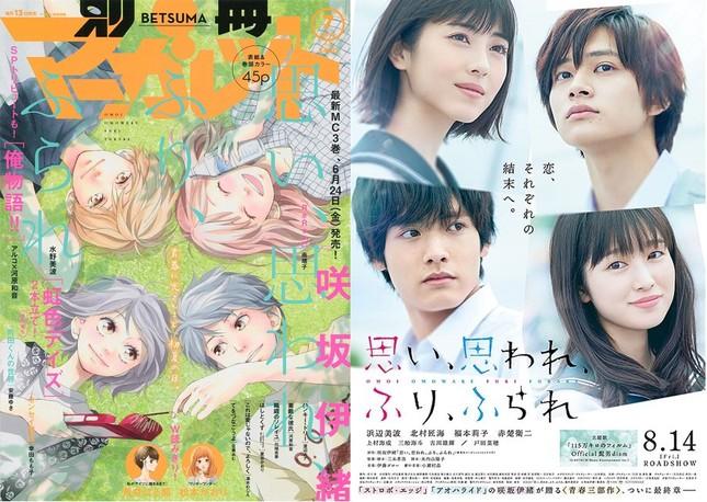 """Akaso Eiji của """"30 Tuổi Còn Zin"""": Thành công nhờ thực lực chứ không chỉ ngoại hình ảnh 10"""