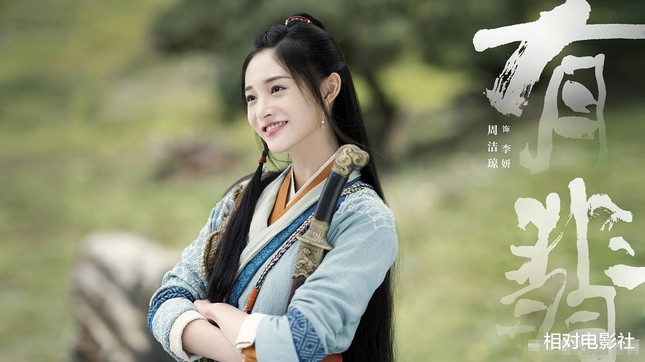 Chu Khiết Quỳnh và Lại Quán Lâm: Ở Hàn nổi tiếng đỉnh chóp, về Trung nát tan hình tượng ảnh 6