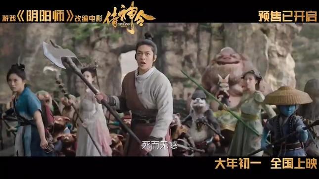 """Bức xúc """"Âm Dương Sư: Thị Thần Lệnh"""": Tưởng Châu Tấn - Trần Khôn diễn chính, ai ngờ người khác! ảnh 9"""