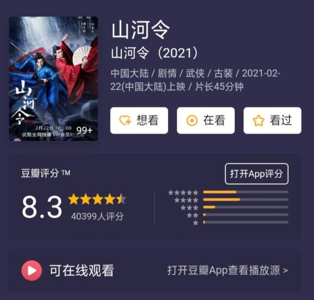 """""""Sơn Hà Lệnh"""" được chấm điểm cao ngất, phim của Tiêu Chiến và Vương Nhất Bác có bị soán ngôi? ảnh 1"""