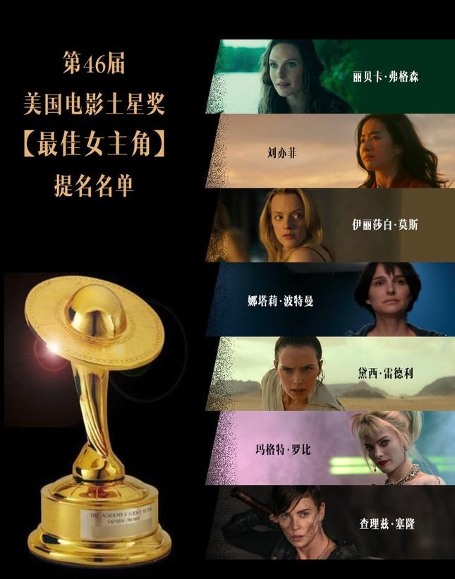 """The Saturn Awards: Mặc Mulan bị """"ghẻ lạnh"""", Lưu Diệc Phi vẫn nhận đề cử Nữ chính xuất sắc ảnh 1"""