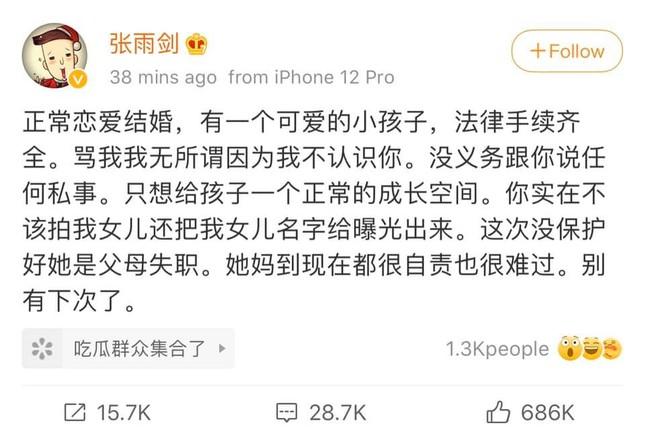 Thừa nhận có con nhưng vì sao Trương Vũ Kiếm vẫn nhận phải phản ứng gay gắt từ netizen? ảnh 3