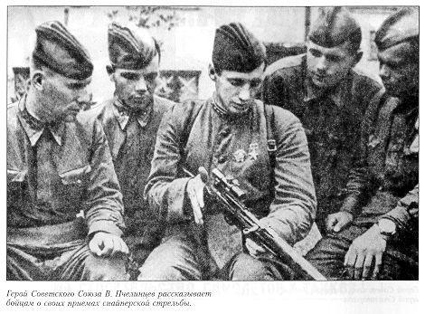 10 tay súng bắn tỉa đáng sợ nhất trong Thế chiến II ảnh 6