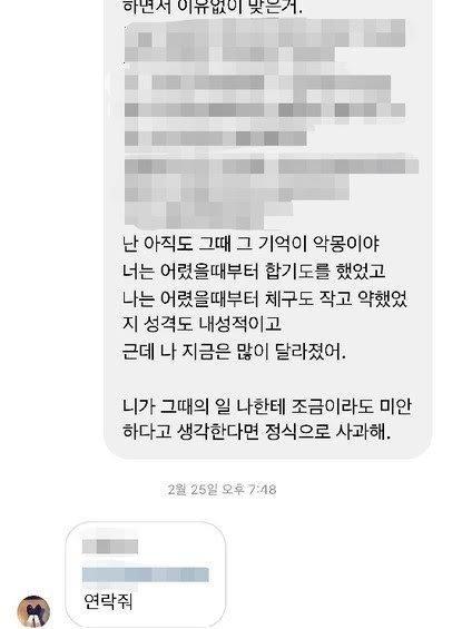 Chorong (Apink) lộ ảnh quá khứ sau lùm xùm kiện tụng tố cáo bạo lực học đường ảnh 1