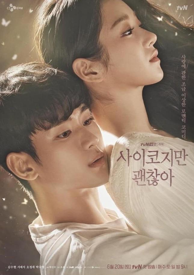 Trước scandal thao túng người yêu cũ, Seo Ye Ji từng có sự nghiệp đáng mơ ước thế nào? ảnh 5