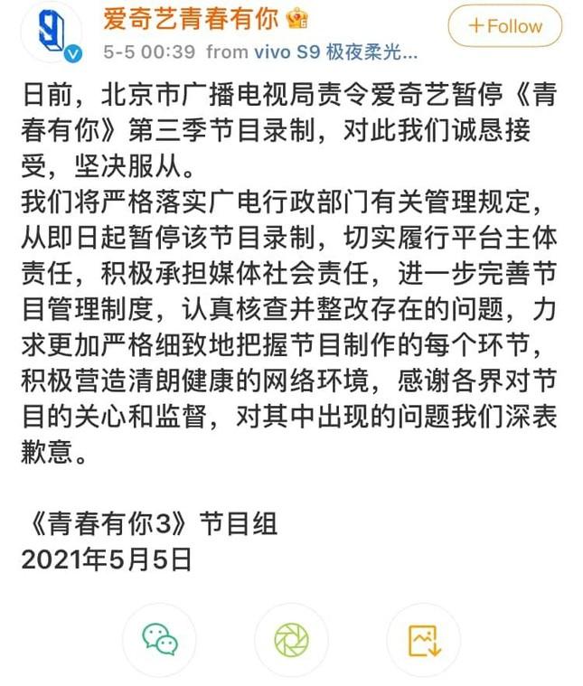 """""""Thanh Xuân Có Bạn 3"""" bị ngừng phát sóng, Dư Cảnh Thiên dừng chân dù là center tiềm năng? ảnh 2"""