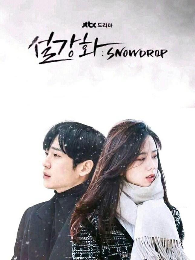 """Giữa sóng gió tẩy chay, vì sao vai nữ chính của Jisoo trong """"Snowdrop"""" phải đổi tên? ảnh 2"""