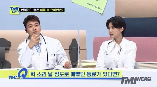 """Muốn biết Jisoo BLACKPINK đẹp """"siêu thực"""" thế nào, hãy nghe MC kỳ cựu Jun Hyun Moo tiết lộ ảnh 1"""