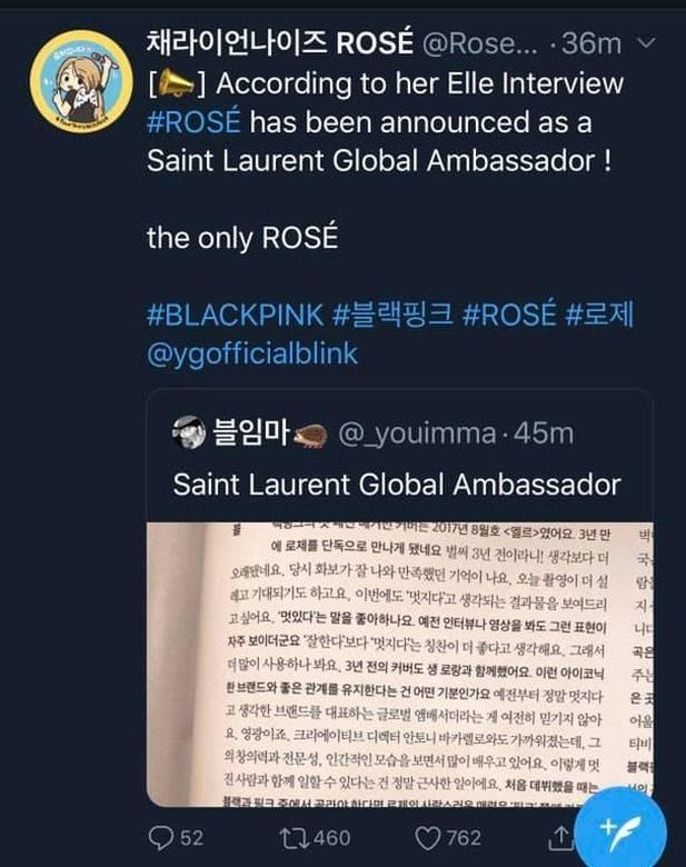 Cuối cùng thì Rosé có phải Đại sứ toàn cầu của Saint Laurent hay chỉ là một sự hiểu lầm? ảnh 2