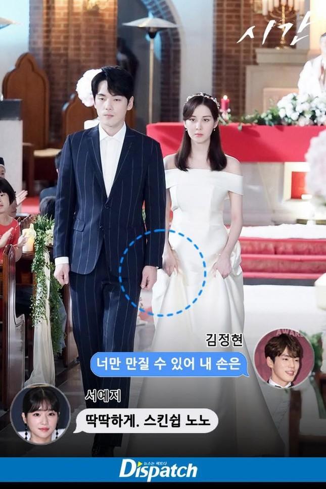"""Dispatch vào cuộc: Seo Ye Ji là """"trùm cuối"""" trong scandal Kim Jung Hyun xử tệ với Seohyun? ảnh 2"""
