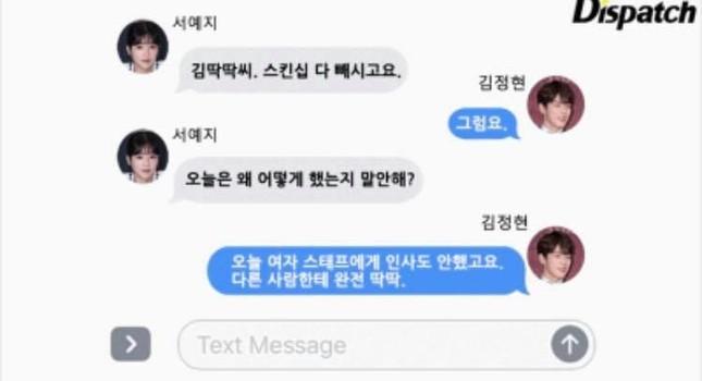 """Dispatch vào cuộc: Seo Ye Ji là """"trùm cuối"""" trong scandal Kim Jung Hyun xử tệ với Seohyun? ảnh 4"""