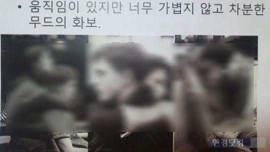 Soi lại bộ ảnh chụp chung của Kim Jung Hyun và Seohyun: Cặp đôi kỳ lạ nhất phim Hàn? ảnh 4