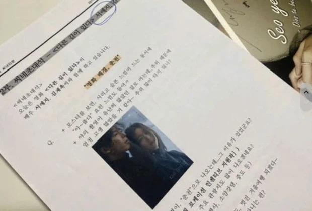 """Seo Ye Ji chìm sâu trong bê bối: Từ bạn học cũ đến nhân viên đoàn phim đua nhau """"bóc phốt"""" ảnh 3"""
