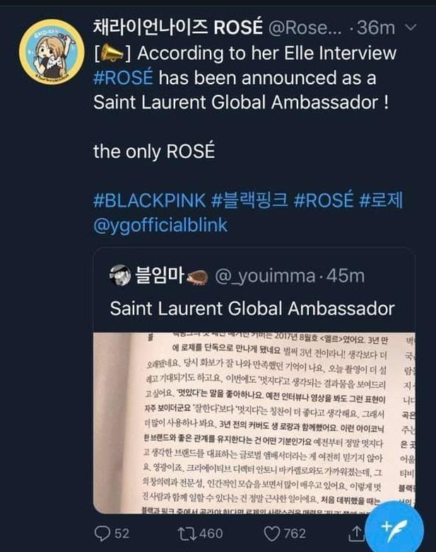 """Chuyện danh phận """"đại sứ toàn cầu"""" của Rosé (BLACKPINK) lại gây xôn xao vì một bức email ảnh 1"""