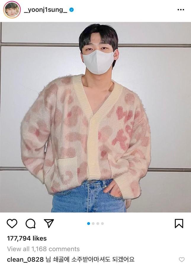 """Kim Sejeong bình luận vô tư cỡ nào với Yoon Jisung mà khiến netizen """"đọc muốn đỏ mặt""""? ảnh 3"""