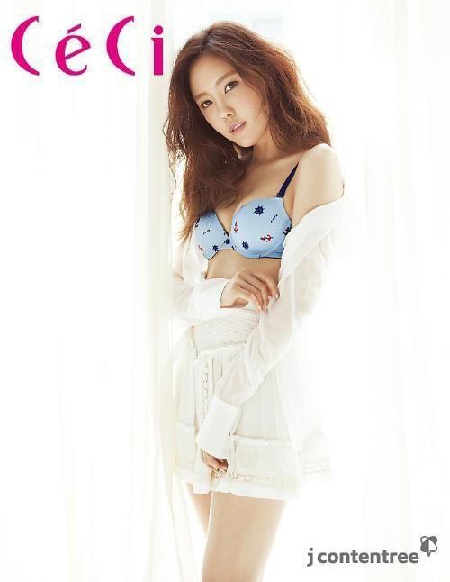 Arin (Oh My Girl) gây sốc vì quảng cáo áo ngực theo cách chẳng giống ai ảnh 1