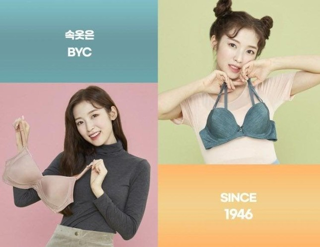 Arin (Oh My Girl) gây sốc vì quảng cáo áo ngực theo cách chẳng giống ai ảnh 7