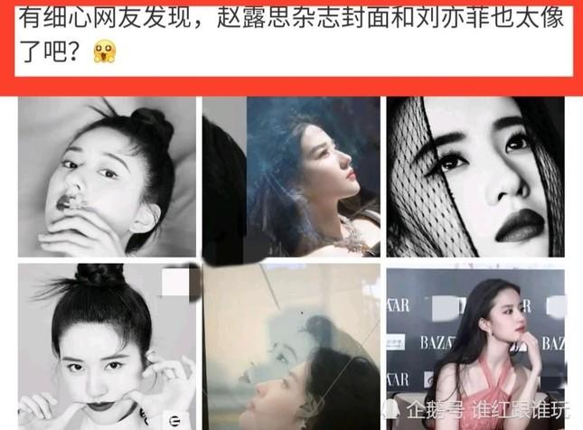 """Triệu Lộ Tư liên tiếp """"cọ nhiệt"""" đồng nghiệp, nguyên nhân đưa ra khiến netizen cạn lời  ảnh 4"""