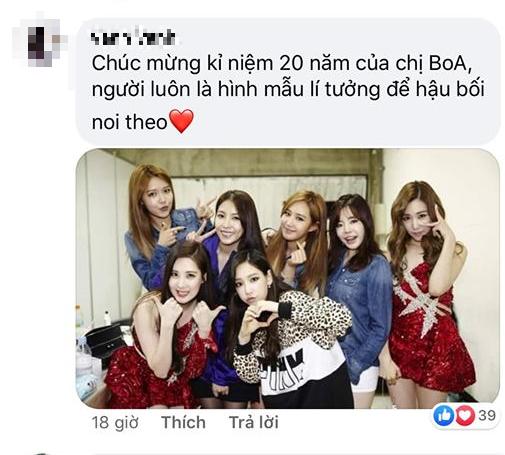 """Kỷ niệm 20 năm ca hát, SM đăng loạt ảnh """"công chúa"""" BoA kèm hashtag đầy tự hào ảnh 7"""