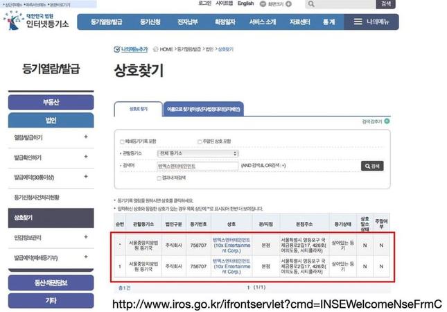 Công ty chủ quản của Woojin lên tiếng sau loạt phốt quấy rối, lập công ty ma giả danh ảnh 3