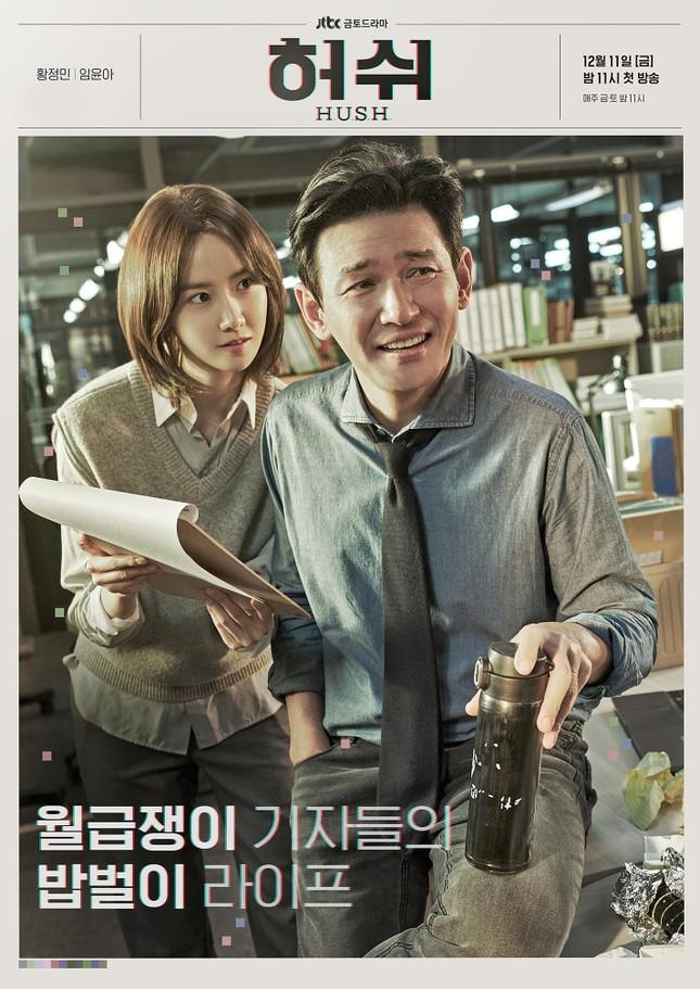 Phim mới của Yoona (SNSD) phải ngừng quay vì có nhân viên đoàn dương tính với COVID-19 ảnh 1