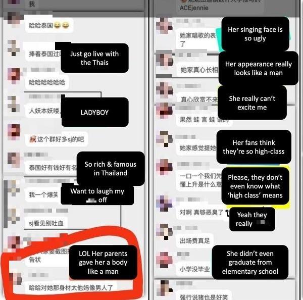 Group chat của fan Trung gây phẫn nộ vì nội dung miệt thị, phân biệt chủng tộc với Lisa BLACKPINK ảnh 2