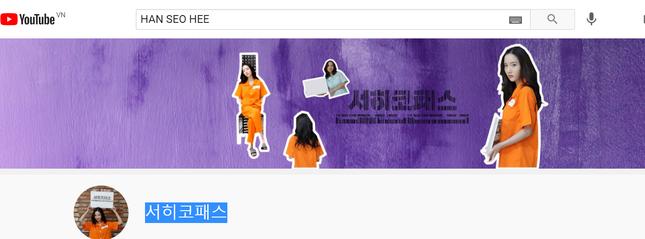 """Han Seo Hee - """"khắc tinh của YG"""" lập kênh YouTube, định """"bóc phốt"""" cả showbiz Hàn hay gì? ảnh 1"""