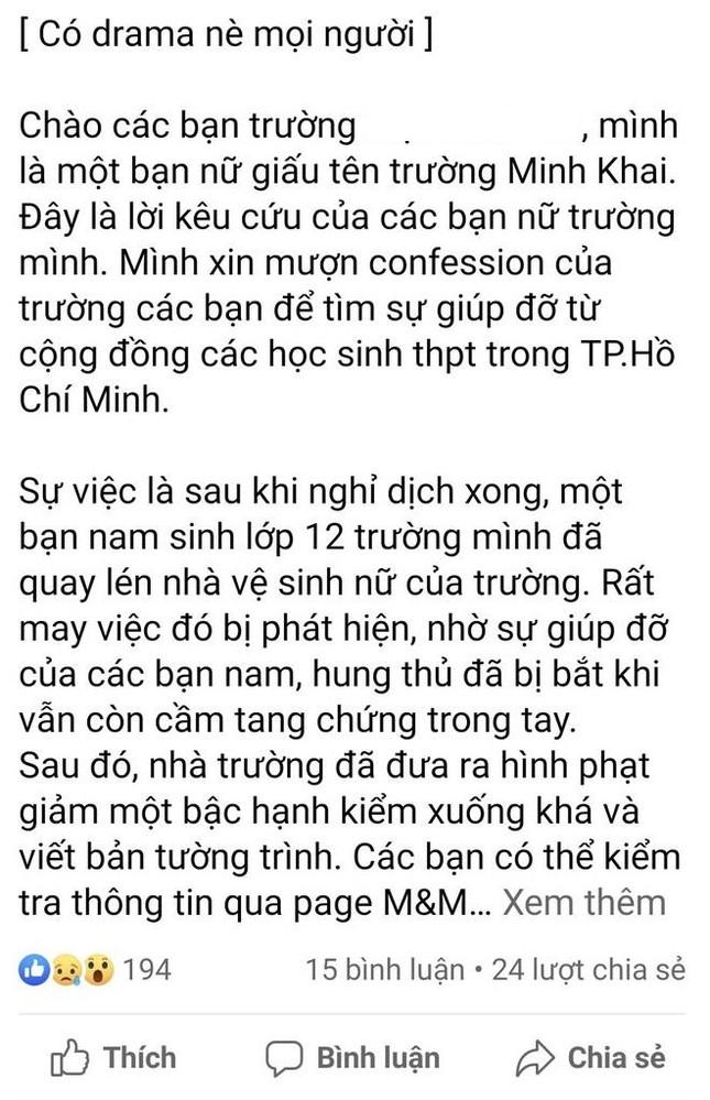 Sự việc quay lén WC nữ trường THPT Nguyễn Thị Minh Khai: Nạn nhân và thủ phạm lên tiếng ảnh 3