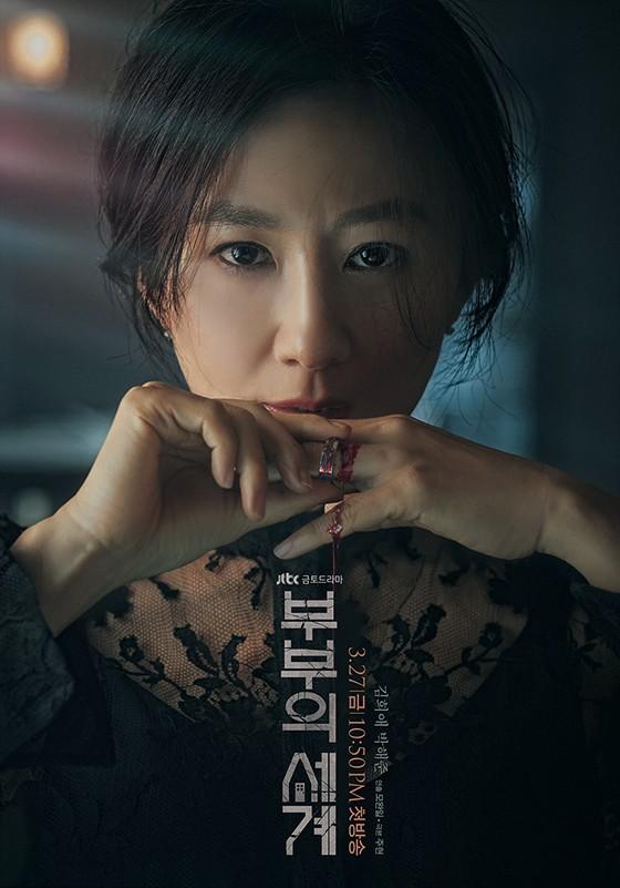 """Nhìn lại thù lao diễn viên Hàn 2020: Lee Min Ho đã """"khủng"""" mà Hyun Bin còn choáng hơn ảnh 2"""