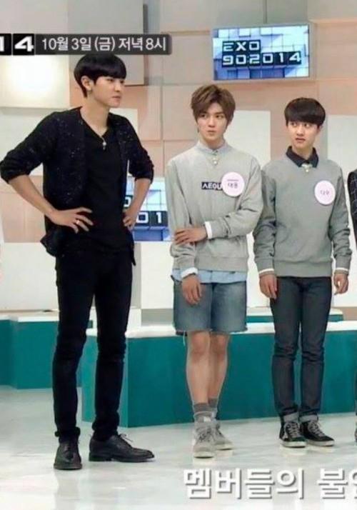Chuyện chỉ có ở K-Pop: Tỷ lệ cơ thể còn quan trọng và ăn điểm hơn chiều cao ảnh 1