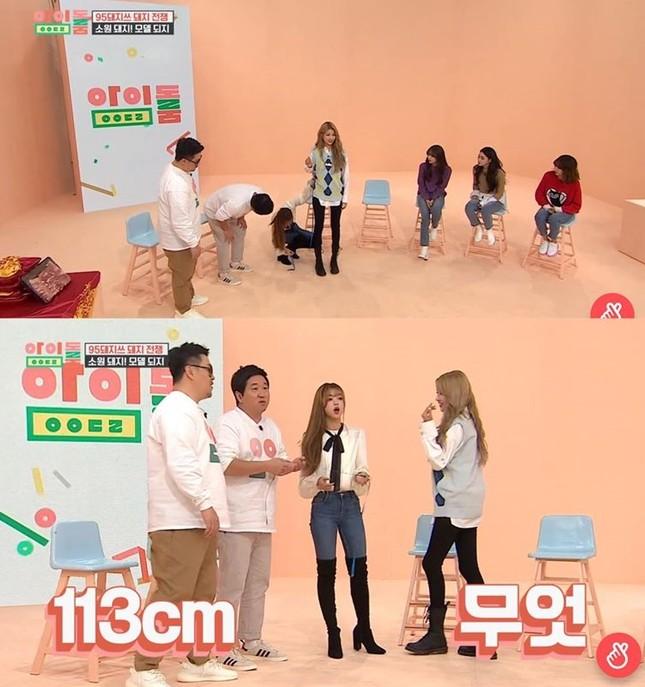 Không phải Sooyoung (SNSD), đây mới là idol nữ sở hữu đôi chân dài nhất K-Pop! ảnh 3
